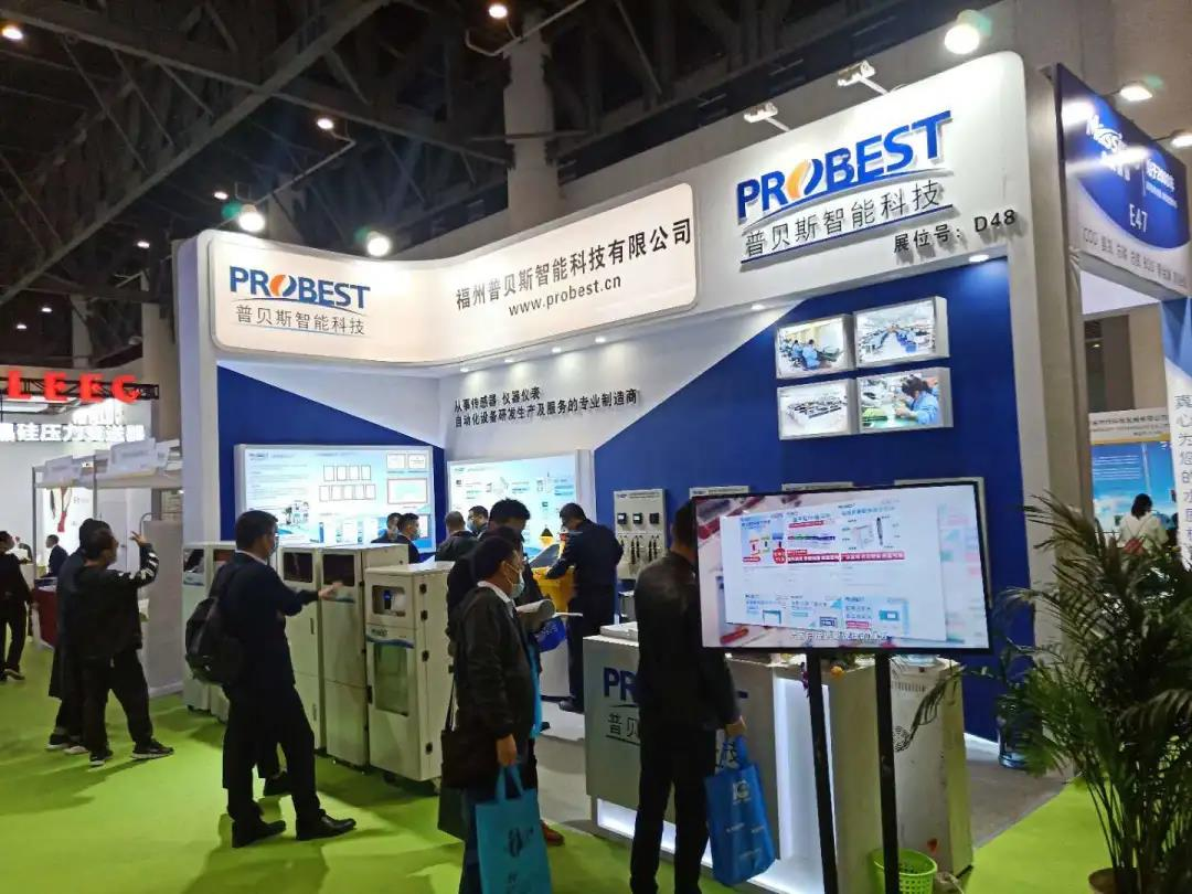 PROBEST WATER ANALYSIS EXPHIBITION